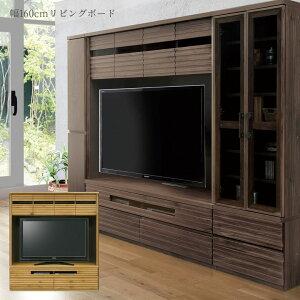 本日P5倍 4500円offクーポン有 テレビ台 ローボード