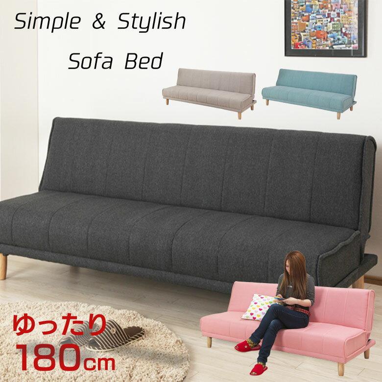 ソファベッド シングル ソファーベッド 『 Jupitor ジュピター 』2way ソファ ベッド 幅180cm ゆったりWideサイズ ブラック ピンク グレー グリーン ソファーベット