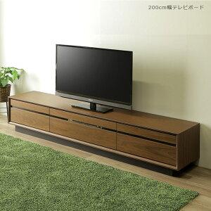 本日P5倍 4500円offクーポン有 テレビボード 完成品
