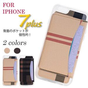 【本日10%offクーポンあり】 iPhone7Plus iPhonePlus
