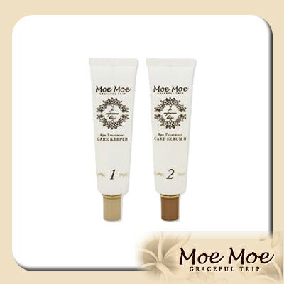 Morutobene MoeMoe (モエモエ) special care set M 20 g x 2 home care treatment