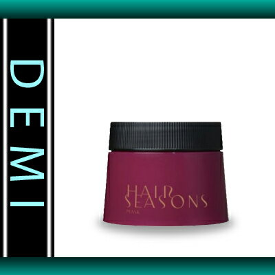 Demi ヘアシーズンズ mask treatment 250 g