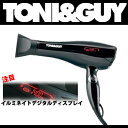 TONI&GUY トニー&ガイ イオンドライヤー TGDR5356JP
