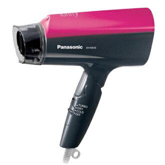 Panasonic ヘアドライヤーイオニティ EH-NE55-P pink key