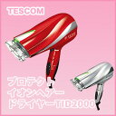TESCOM テスコム プロテクトイオン ヘアードライヤー TID2000 (レッド/シルバー)