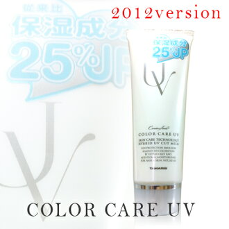 Tamaris creative Ferrer Chromotherapy UVs 80 g [hair treatment and sunscreen cream]