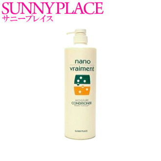 Sunny place ナノブレマン conditioner 1000 ml nanosapri the same brand