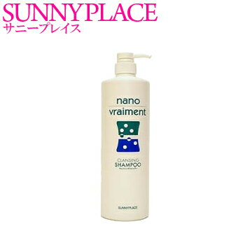 Sunny place ナノブレマン cleansing shampoo 1000 ml nanosapri the same brand