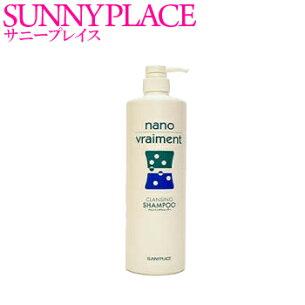 サニープレイスナノブレマン クレンジングシャンプー ナノサプリ ブランド