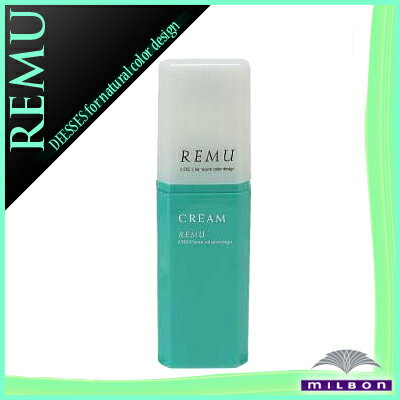 Milbon deaths Remy cream 100 g