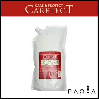 Nabil CARETECT (caitecto) HB repeatlyrtment 1200 g