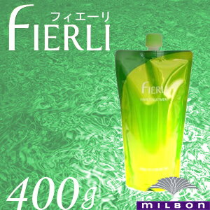 Milbon フィエーリ treatment 400 g refill curly for hair care