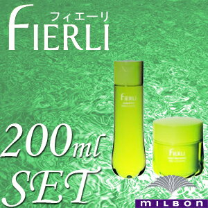 Milbon フィエーリ shampoo & treatment 200 ml set curly for hair care