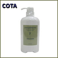 Kota eye care treatment Y 520 g
