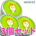 アリミノ スパイスクリーム ハードワックス 100g 3個セット