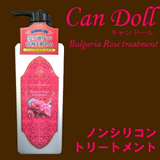 Kiang Dole Bulgaria Rose treatment