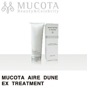 MUCOTA (mucota) Aire DUNE ( dune ) EX treatment 200 g