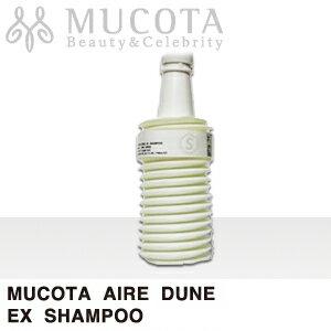 MUCOTA (mucota) Aire DUNE ( dune ) EX shampoo 700 ml refill