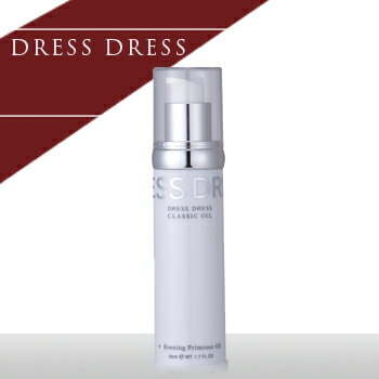MUCOTA (mucota) DRESS DRESS (dress dress) classic oil 50 ml