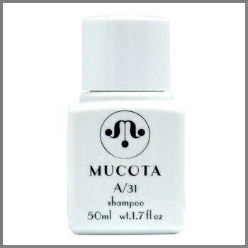 Mucota A/31 sweet almond moisture shampoo 50 ml