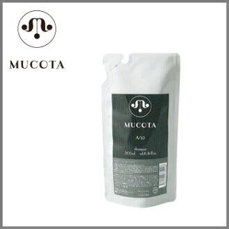 Mucota A/32 silk olive shining Shampoo 200 ml refill