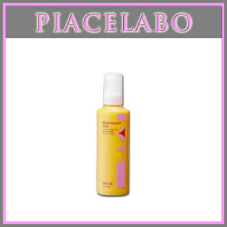 Piacelabo direction move tach milk 195 g