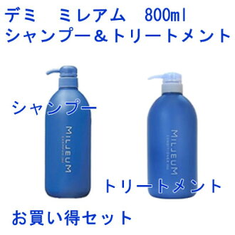 Demi MDGs. 800 ml shampoo & コンディショーナー set