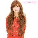 楽天Anemone【送料無料】Lapin d'or(ラパンドアール)エクストラロングカール オレンジティブラウン