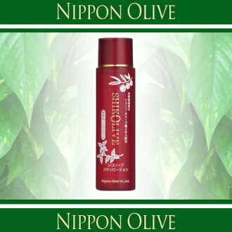 Japan olive chicory b skin lotion 200 ml
