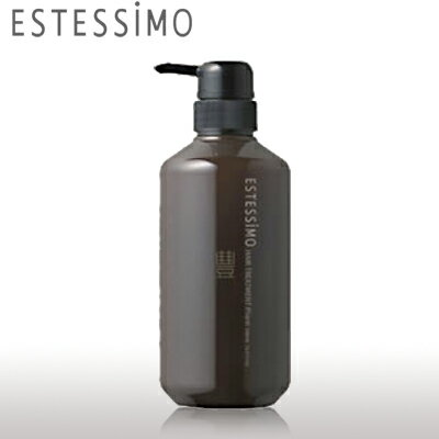 Este Mo head spa treatment ●one 500 ml