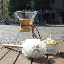 【正規代理店品】【送料無料】ケメックス コーヒーメーカー フルセット 6カップ用 マ