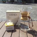【1,000円OFFクーポン】CHEMEX ケメックス コーヒーメーカー マシンメイド スターター