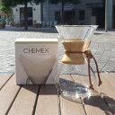 ケメックス コーヒー メーカー シンプル フィルター