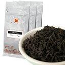 ショッピング紅茶 ラプサンスーチョンOP 150g(50g×3) ブラックティー 紅茶