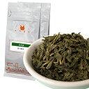 香り番茶 100g(50g×2) 日本茶