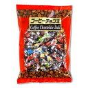 高岡 コーヒーチョコ玉 155g / コーヒー豆の食感 マーブルチョコ