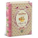セバスティBOOK型紅茶 アップルパイ リーフティー100g(アップル・バニラ) / 紅茶 フレーバー プレゼント ギフト