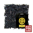 ≪送料無料≫マリアージュフレール マルコポーロ 100g / 紅茶 フレーバーティー ギフト プレゼント フランス