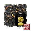 ≪送料無料≫マリアージュフレール ウエディングインペリアル 100g / 紅茶 フレーバーティー ギフト プレゼント フランス