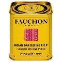 FAUCHON(フォション) ダージリン 125g リーフ 缶入り / 紅茶 ゴールデンチップ フランス パリ ストレート ミルクティー
