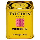FAUCHON(フォション) モーニング 125gリーフ 缶入り / 紅茶 ミルクティー フランス パリ