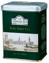 AHMAD TEA アールグレイ 200g リーフ 缶入り 紅茶 フレーバード ストレート ミルクティー