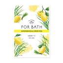 FOR BATH フォアバス レモングラス&レモンピール 10g 無香料 無着色 入浴