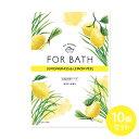 FOR BATH フォアバス レモングラス&レモンピール 10g×10個セット 無香料 無着色 入浴
