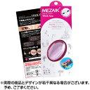 【ポイント10倍】MEZAIK (メザイク) アーツメザイクストレッチF トゥルーファイン60P