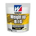 ウイダー 森永製菓 ウエイトアップビッグ バニラ 1.2kg 森永製菓 ヘルスケア 体づくり ダイエット