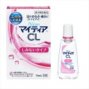 NewマイティアCL-a15ml