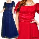 ショッピング色 シフォンロングドレス 【Leirena】Mサイズ ワイン色
