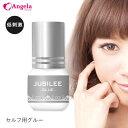 まつげエクステ グルー セルフ 日本製 ジュビリーグルー(JUBILEE GLUE)3mL マツエク グルー まつエク グルー しみないグルー まつ毛エクステ (メール便のみで送料無料)