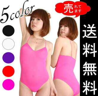 In / sexyleotard / school swimsuit sheer perfect body from invisibility thin material scooped water and favor more than 5,250 Yen / adult / highleg sexy cosplay /